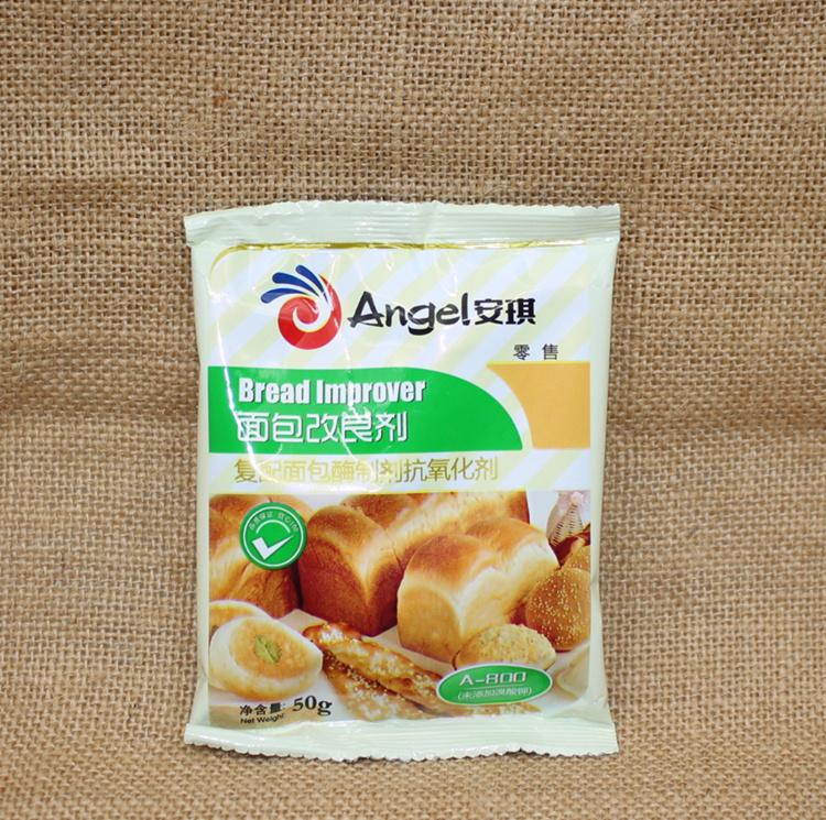 安琪面包改良剂A800酵母伴侣土司面包烘培原料 家庭装50g