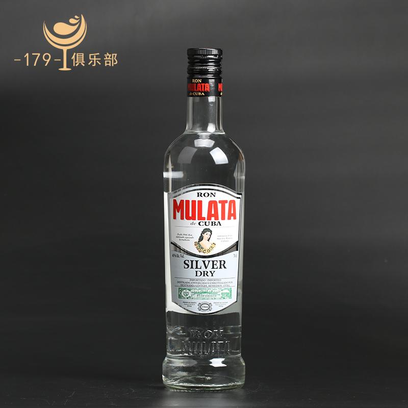 古巴混血姑娘朗姆酒 白朗姆酒 银干 Mulata 古巴洋酒 鸡尾酒基酒