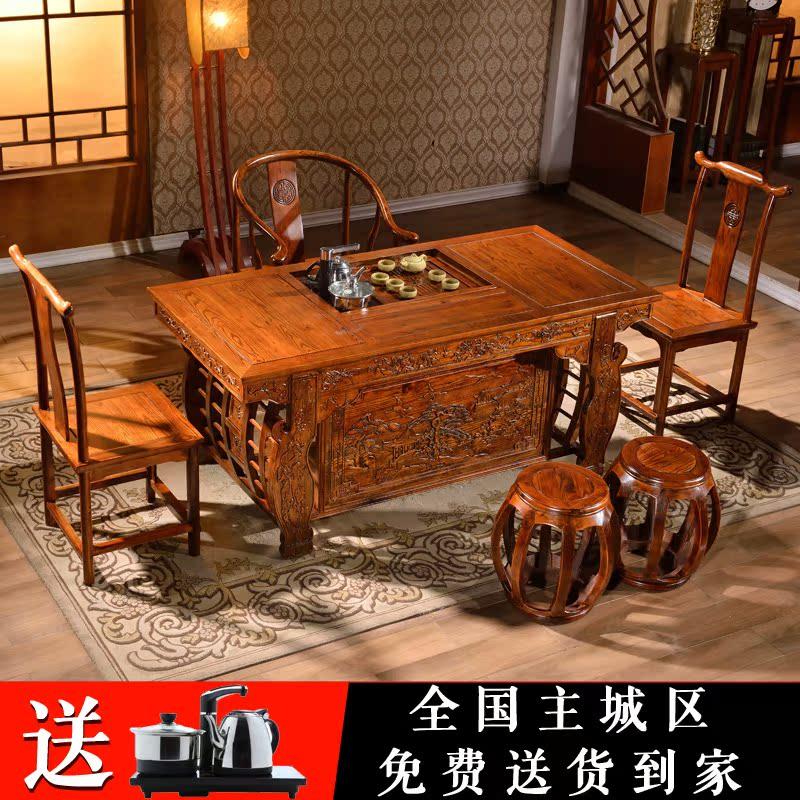 Вяз чайный стол стул сочетание китайский стиль классическая мебель античный усилие чайный стол сын дерево резьба чай искусство стол