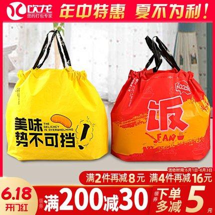 束口袋一次性外卖打包袋手提加厚食品袋餐饮抽绳送餐高档塑料袋子