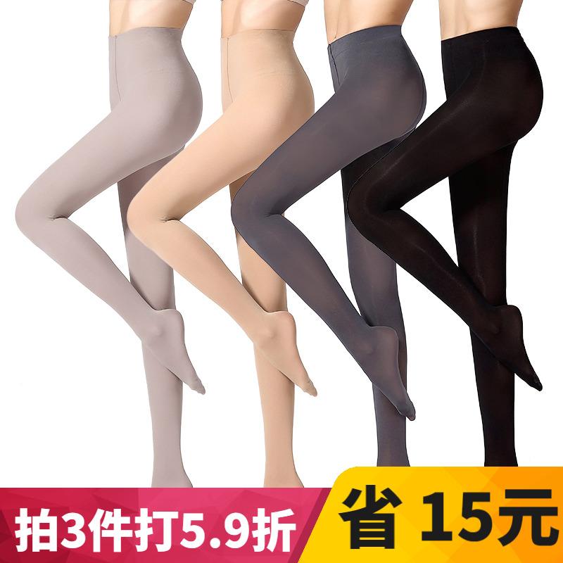 女士春夏天鹅绒季连裤袜防勾丝黑肉色薄款打底裤袜美腿丝袜裤袜
