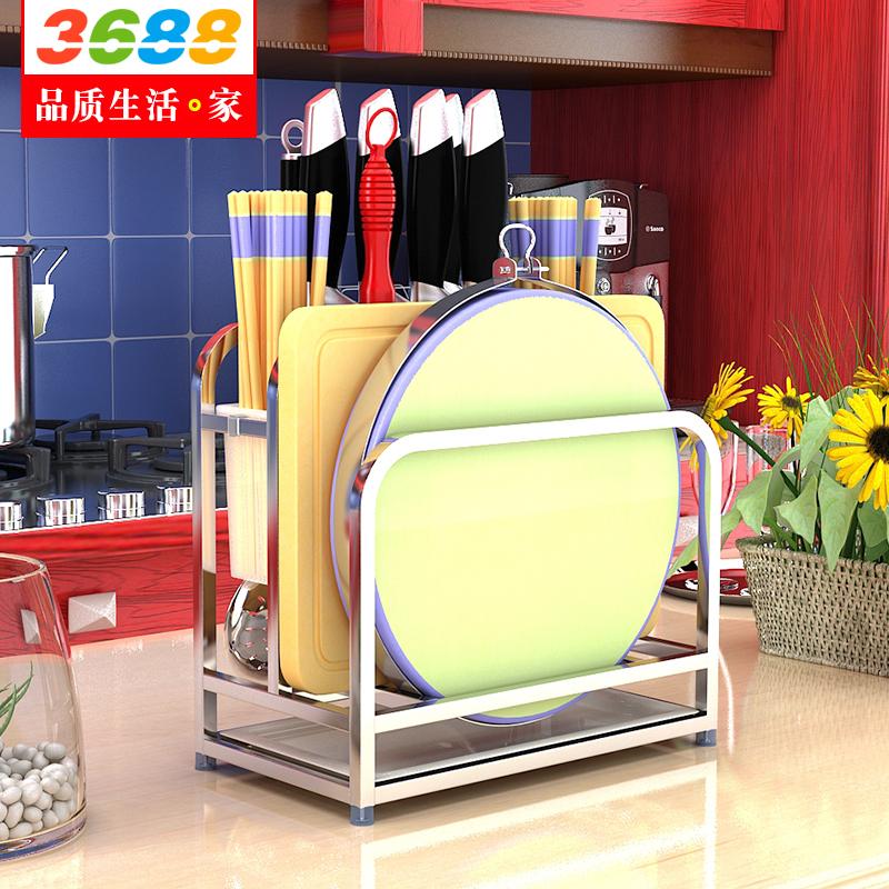 多功能不锈钢刀架砧板架一体厨房置物架用品菜刀收纳架筷子筒刀座