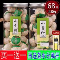 克2499生茶饼云南七子饼茶叶斤古树普洱茶生茶饼5片整提购7