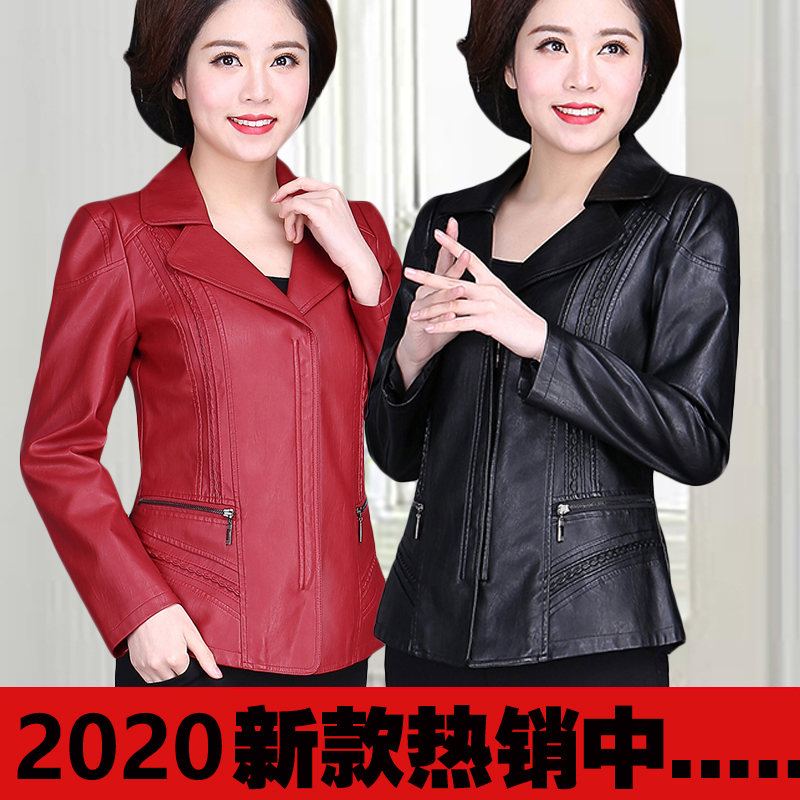 Middle aged and elderly womens PU leather clothes womens clothes spring and autumn winter short mothers coat youth middle aged jacket