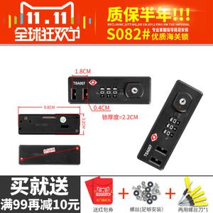 领1元券购买广州ske-330海关密码锁配件拉链锁