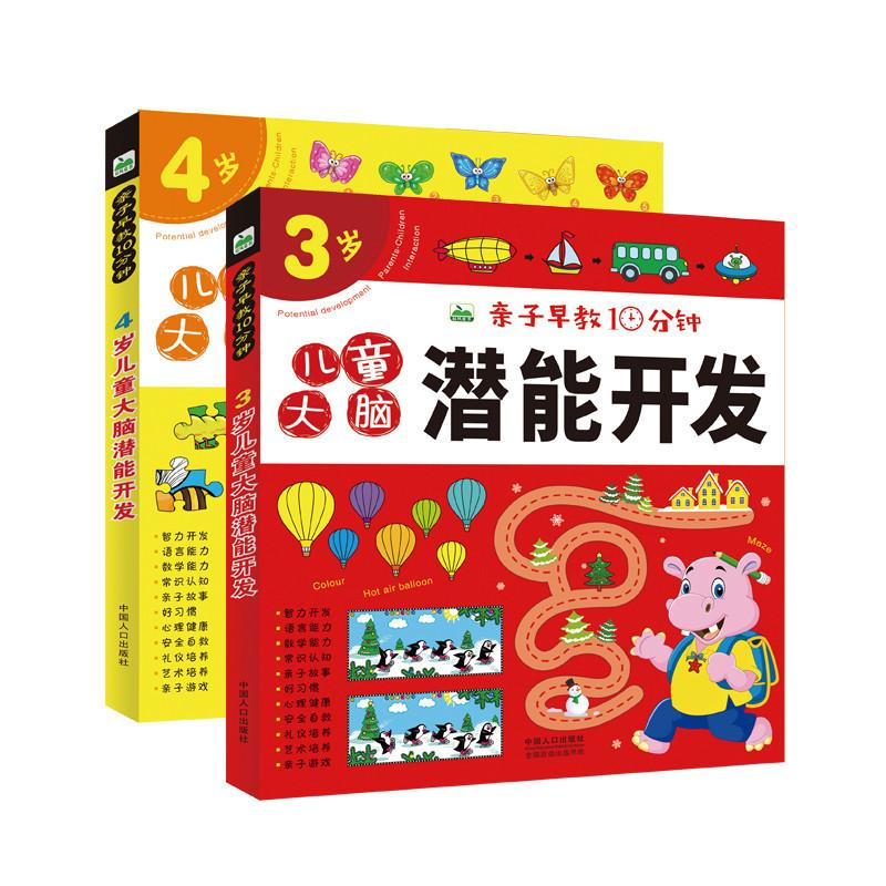 Детские развивающие игрушки Артикул 589147760045