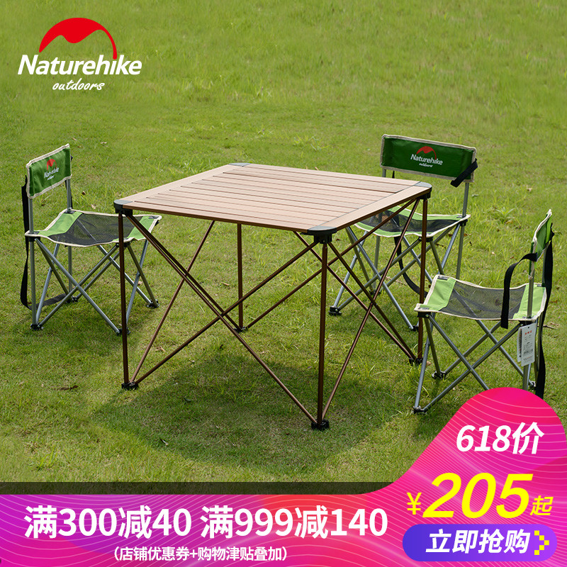NH уходит алюминий сплав со складыванием Настольный наружный ультралегкий портативный стол для пикника для кемпинга Стол для столов на открытом воздухе