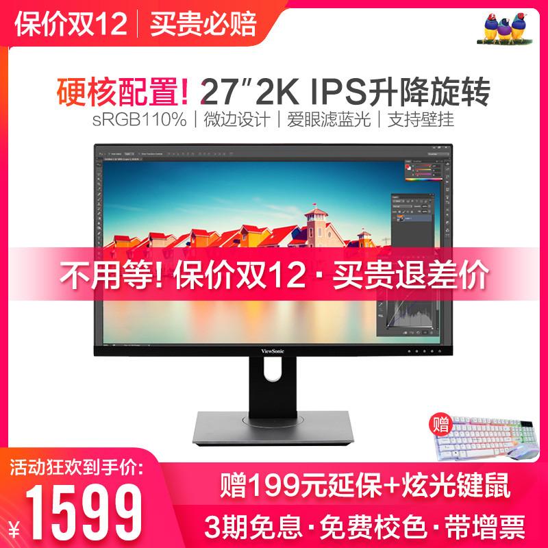 显示器27英寸4k