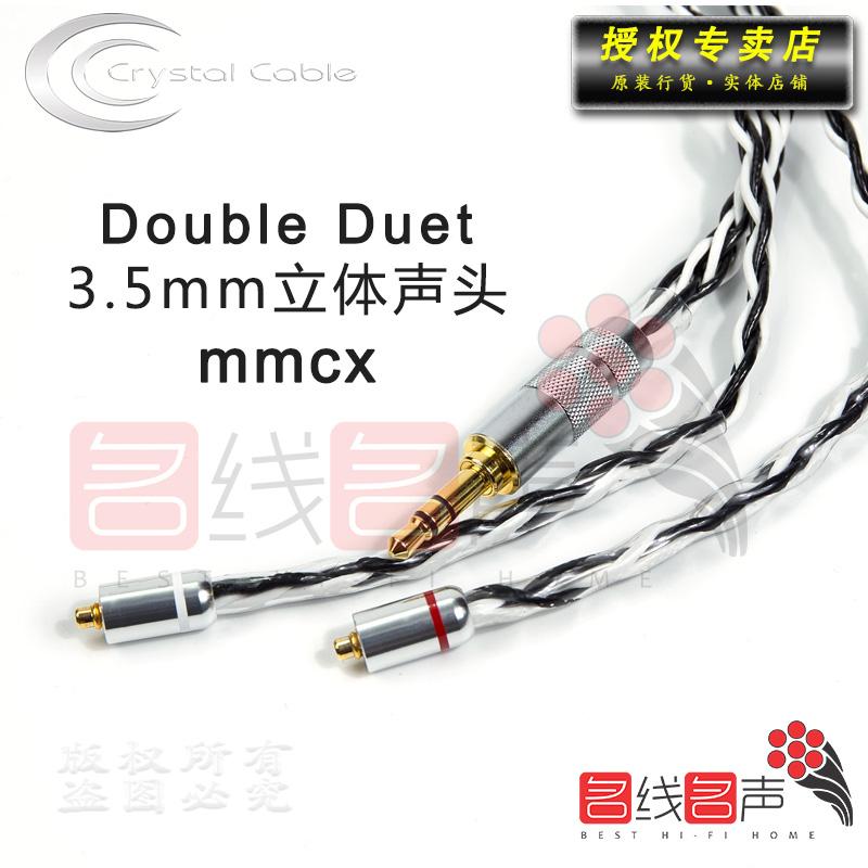 晶彩Double Duet 3.5mm耳机线Crystal Cable随身听升级线MMCX