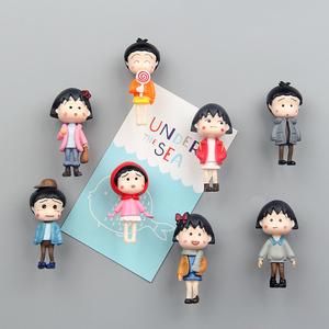 日本樱桃小丸子3D立体个性卡通可爱吸铁石创意冰箱贴磁贴留言贴