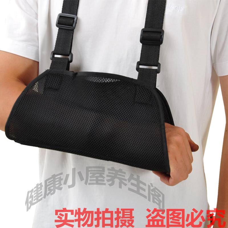 前臂吊带锁骨手臂手腕骨折肩关节脱臼脱位固定带胳膊成人透气护具