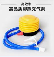 Насос для плавательного бассейна детские Игрушки Портативные Push Foot прыжки Vault Inflator Воздушный шар Inflator