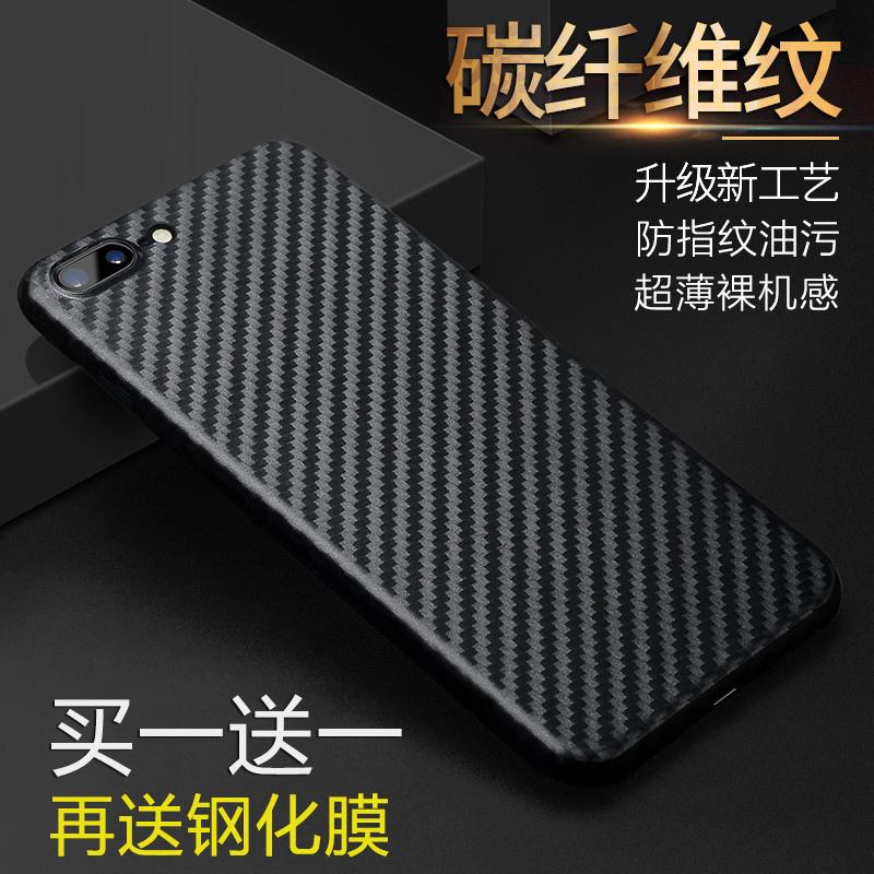 iphone X超薄壳8plus手机壳苹果7保护壳6plus手机套6S碳纤维纹路X