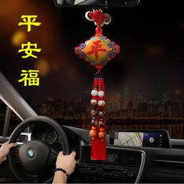 珠珠绣手工DIY刺绣平安符成品汽车车挂件新款十字绣平安福车挂饰
