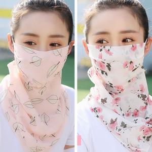 夏季防晒面罩女护颈骑行防风防尘护脸透气丝巾围脖全脸防护脖套