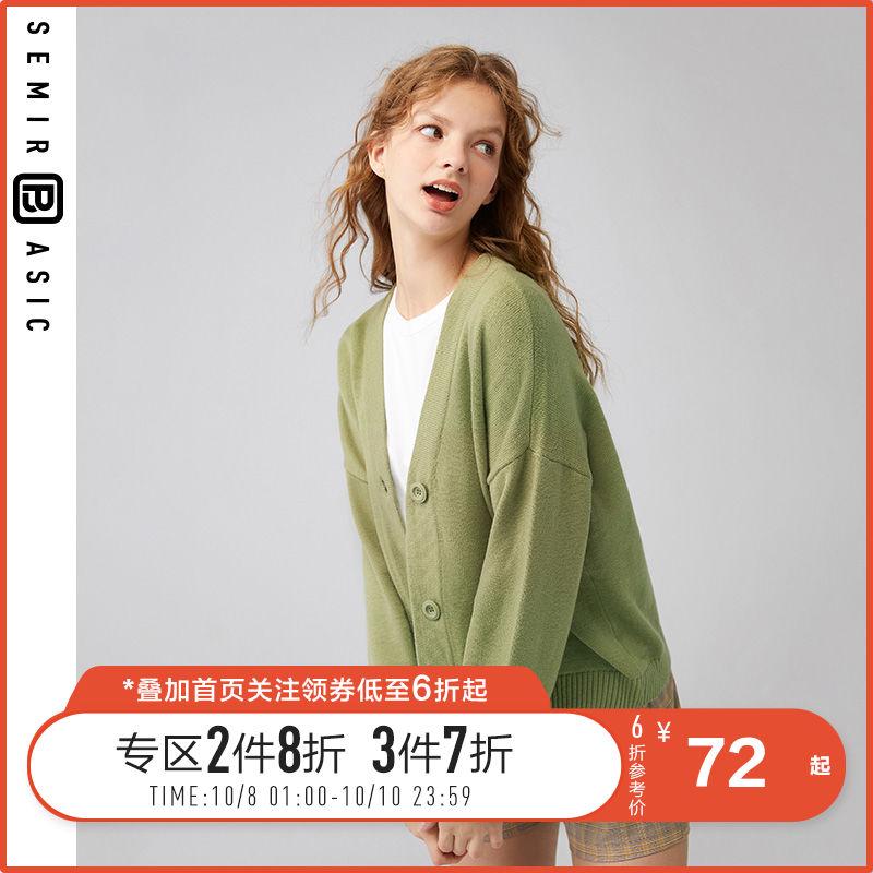 森马针织2019秋季新款宽松显瘦开衫限10000张券