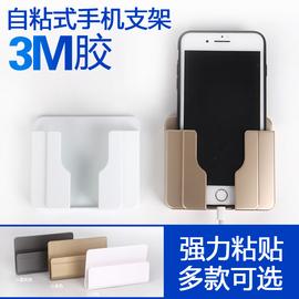 手机充电支架墙壁挂粘贴式 床上床头放手机收纳盒厕所免打孔懒人图片