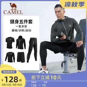 骆驼健身衣服男运动套装紧身快干衣