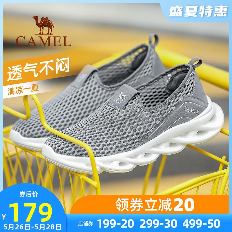 骆驼户外休闲鞋男士2020春夏新款运动鞋男防滑耐磨舒适减震休闲鞋