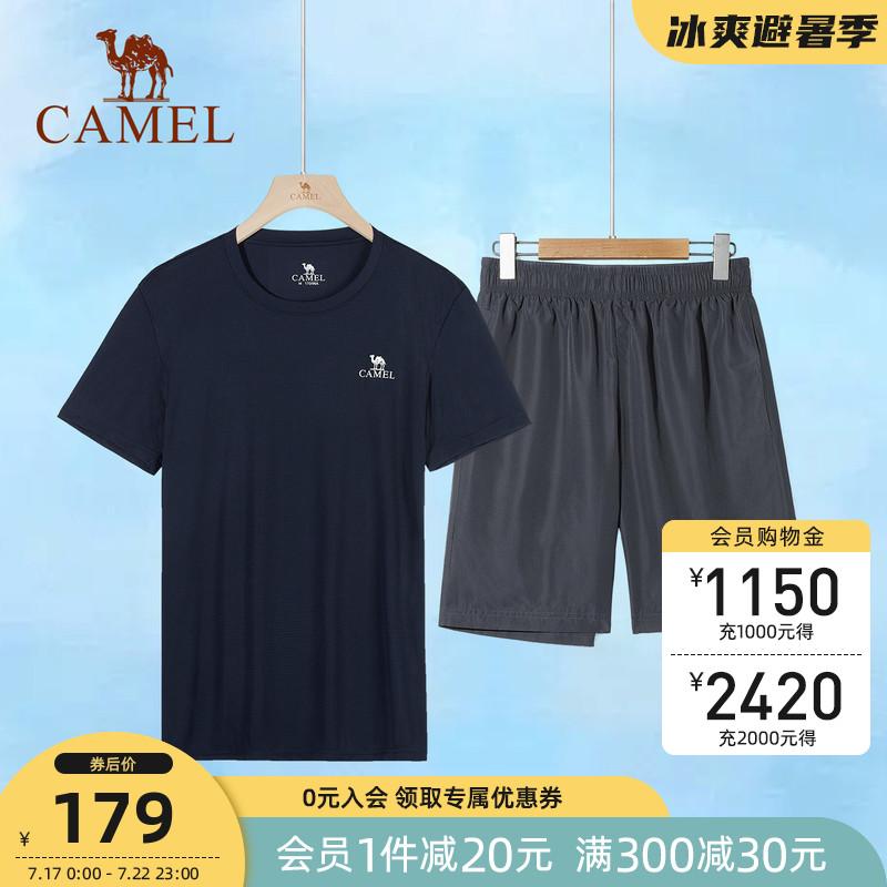 骆驼运动套装男女士舒适透气干爽针织弹力短袖t恤跑步健身两件套69元