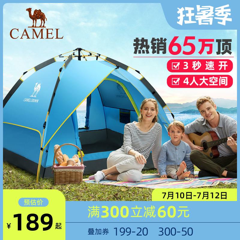 骆驼户外用品野营加厚3-4人帐篷