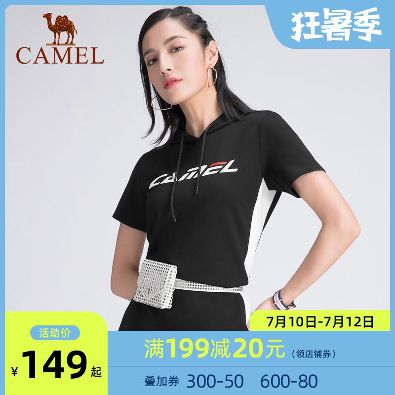 Спортивные платья Артикул 610645694174