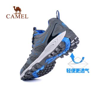 骆驼户外登山鞋男女夏季透气耐磨轻便低帮徒步鞋网鞋新品2019