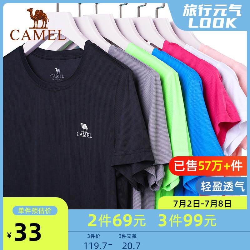 骆驼运动T恤男士夏季薄款跑步健身透气速干衣休闲宽松短袖体恤女
