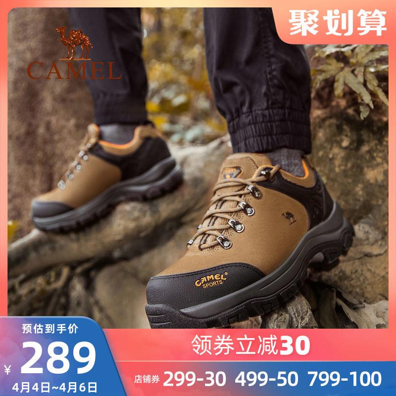 骆驼户外登山鞋春季防滑耐磨男士徒步鞋牛皮户外鞋运动男鞋新款潮