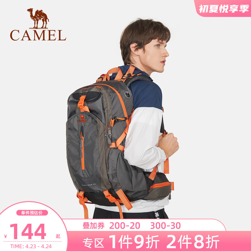 Camel outdoor sports mountaineering bag large capacity waterproof backpack leisure travel backpack men and women oversized travel bag
