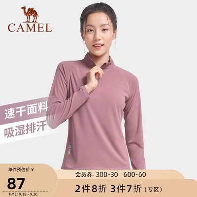 骆驼健身服女长袖秋季立领半拉链跑步情侣运动服男速干T恤晨跑服