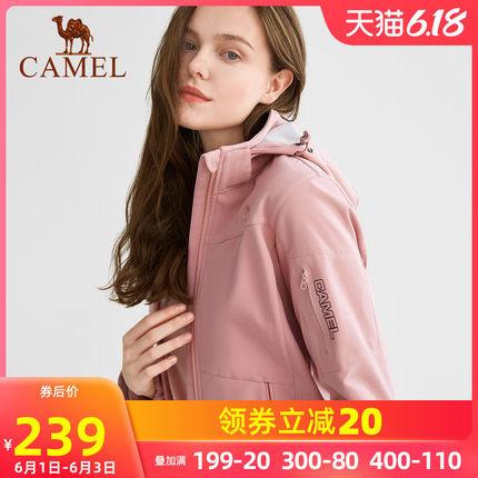 骆驼户外软壳衣男装春季新款夹克防风服冲锋软壳衣运动外套女式