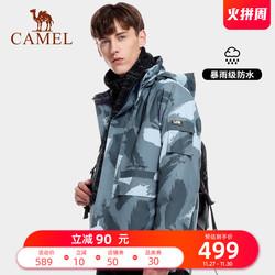 骆驼迷彩男女三合一可拆卸冲锋衣