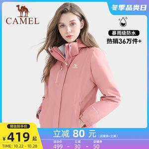 骆驼冲锋衣男女三合一可拆卸两件套潮牌韩国加绒加厚西藏户外服装