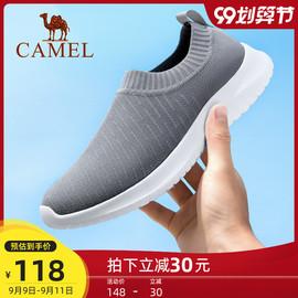 骆驼健足乐男鞋子健步鞋男士防滑夏季透气网鞋轻便新款休闲布鞋女