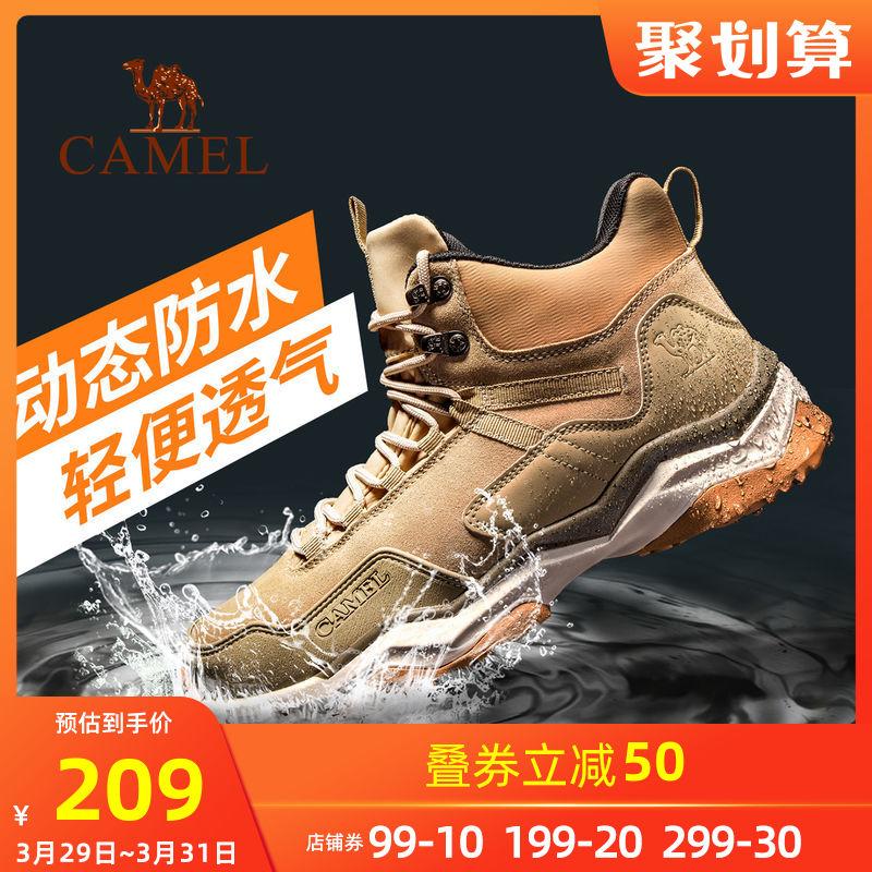 骆驼登山鞋男防水防滑 春夏牛皮厚底耐磨徒步户外轻便女运动鞋子