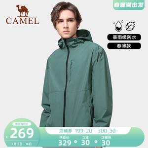 骆驼户外服装单层冲锋衣春秋夹克