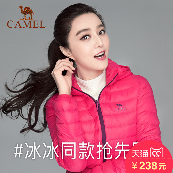 【Selling 20000】Camel outdoor sports men and women down jacket a short section of thin winter warm down jacket