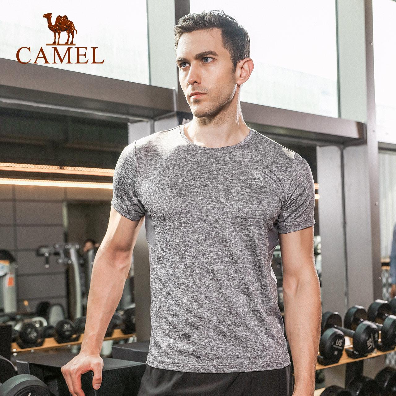 camel/骆驼运动T恤夏男款 跑步吸汗透气速干紧身衣短袖运动上衣