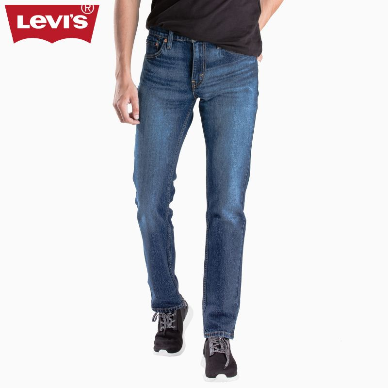 Levi & ා39; s Levi classic five bag series men's new 511 slim jeans 04511-3403