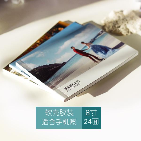 8寸横款 胶装画册 一本起印 旅行照片书 相册定制情侣定做影集DIY