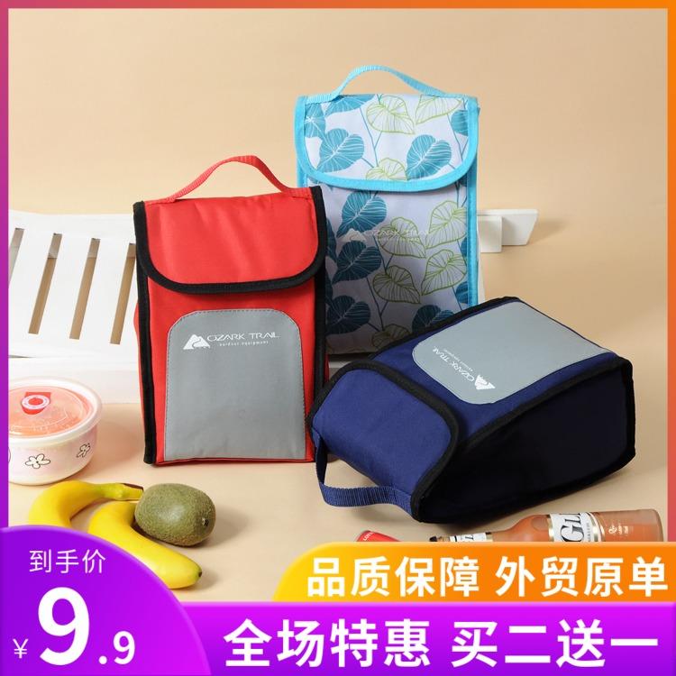 American original single outdoor portable thermal preservation Bento Lunch Box Lunch Bag Picnic bag portable ice bag