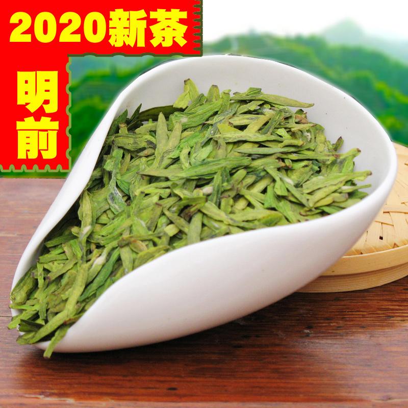 Чай Будда Лунцзин Артикул 418325000