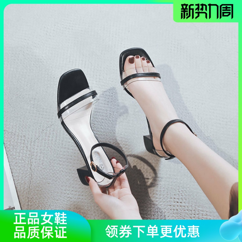 Little red sandals summer 2020 new fairy style thick heel French small high heel transparent sandals womens fashion