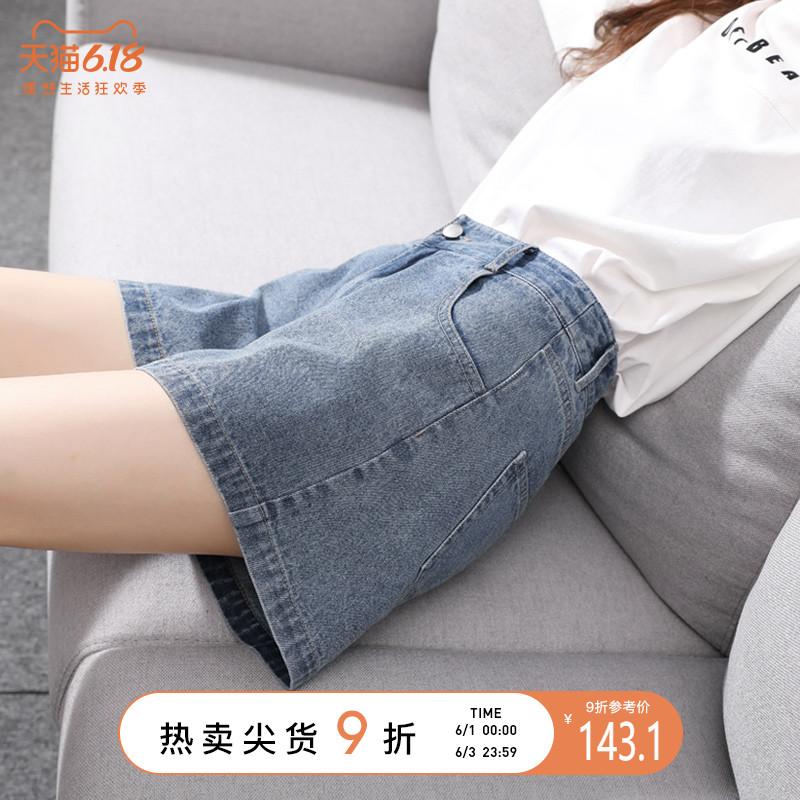 Sofitel denim shorts women's summer thin 2020 new pants women's loose straight pants show thin jeans
