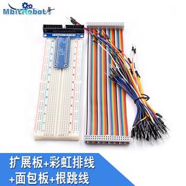 树莓派4代/3B+GPIO扩展板套装含彩虹40P排线+面包板+65根跳线DIY图片