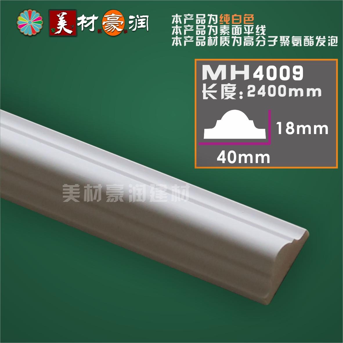 Кожзаменитель линия континентальный белый метоп моделирование рамка линия фон стена линия коробка декоративный линия фоторамка