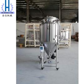 原浆啤酒设备酿造机械120升独立控温保压锥形桶304商用酒吧发酵罐