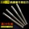 高速钢手用铰刀手动高精度螺旋锥柄绞刀支持非标定做6mm--100mm