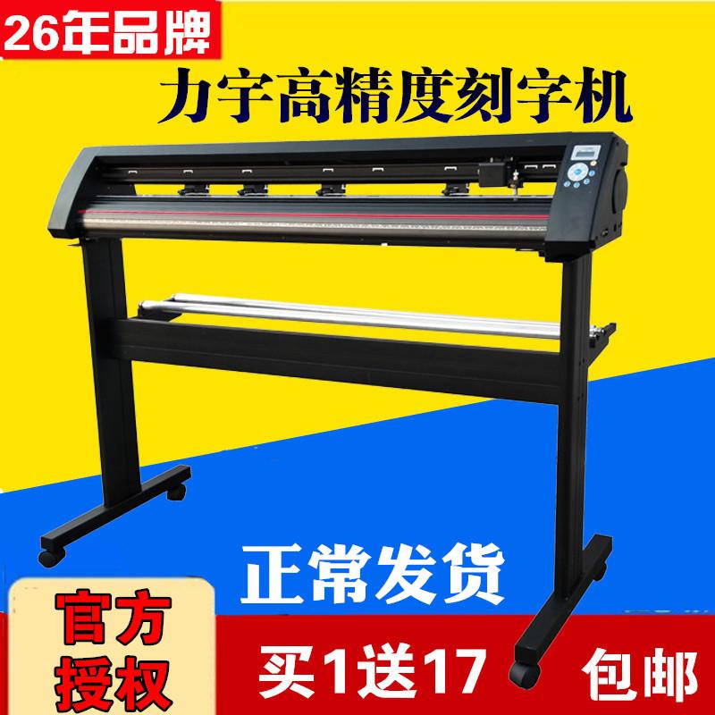Оборудование для лазерной гравировки Артикул 15232845376